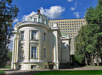 institut VICHNEVSKAYA